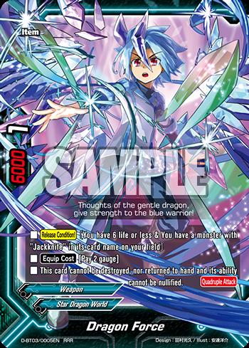 Dragon Force (Star Dragon World)   Future Card Buddyfight