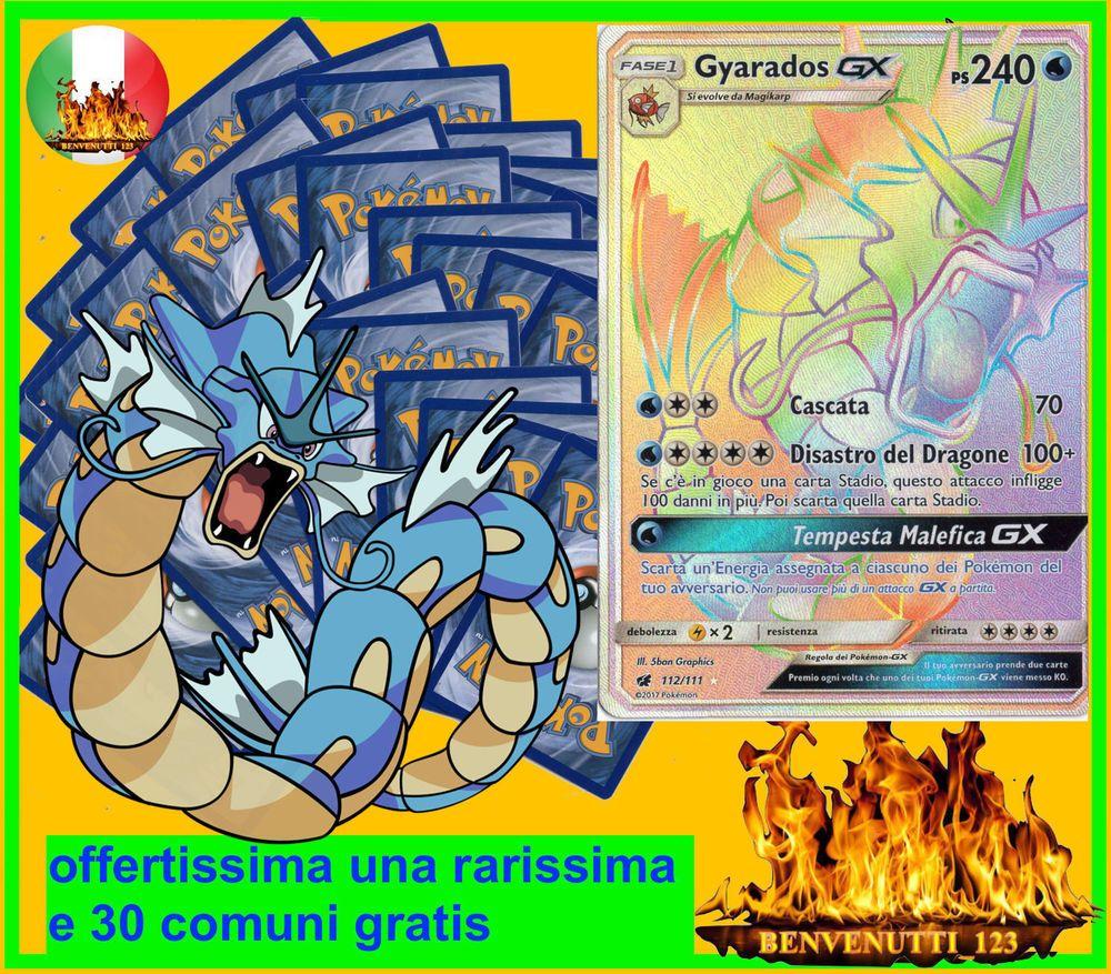 Pokemon Italiano Gyarados Gx Golem Di Alola Gx Drampa Gx