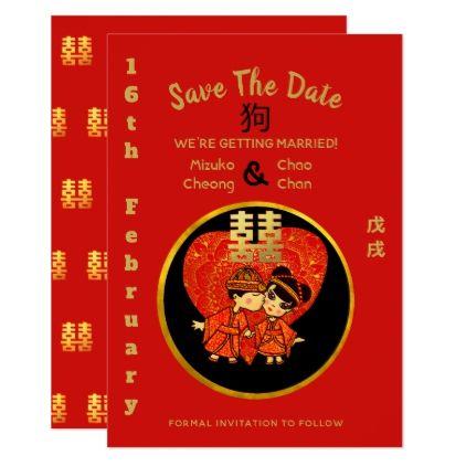 Modern chinese save the date wedding cute informal card wedding modern chinese save the date wedding cute informal card wedding weddings and wedding invitation cards stopboris Choice Image