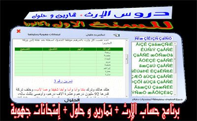 موقع تلاميذ وطلبة المغرب الأولى باكالوريا Labels Periodic Table