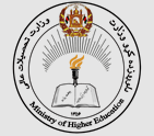 Afghanistan Ministry Of Higher Education Website Listing Universities In Afghanistan Subject Matter Higher Education Education University