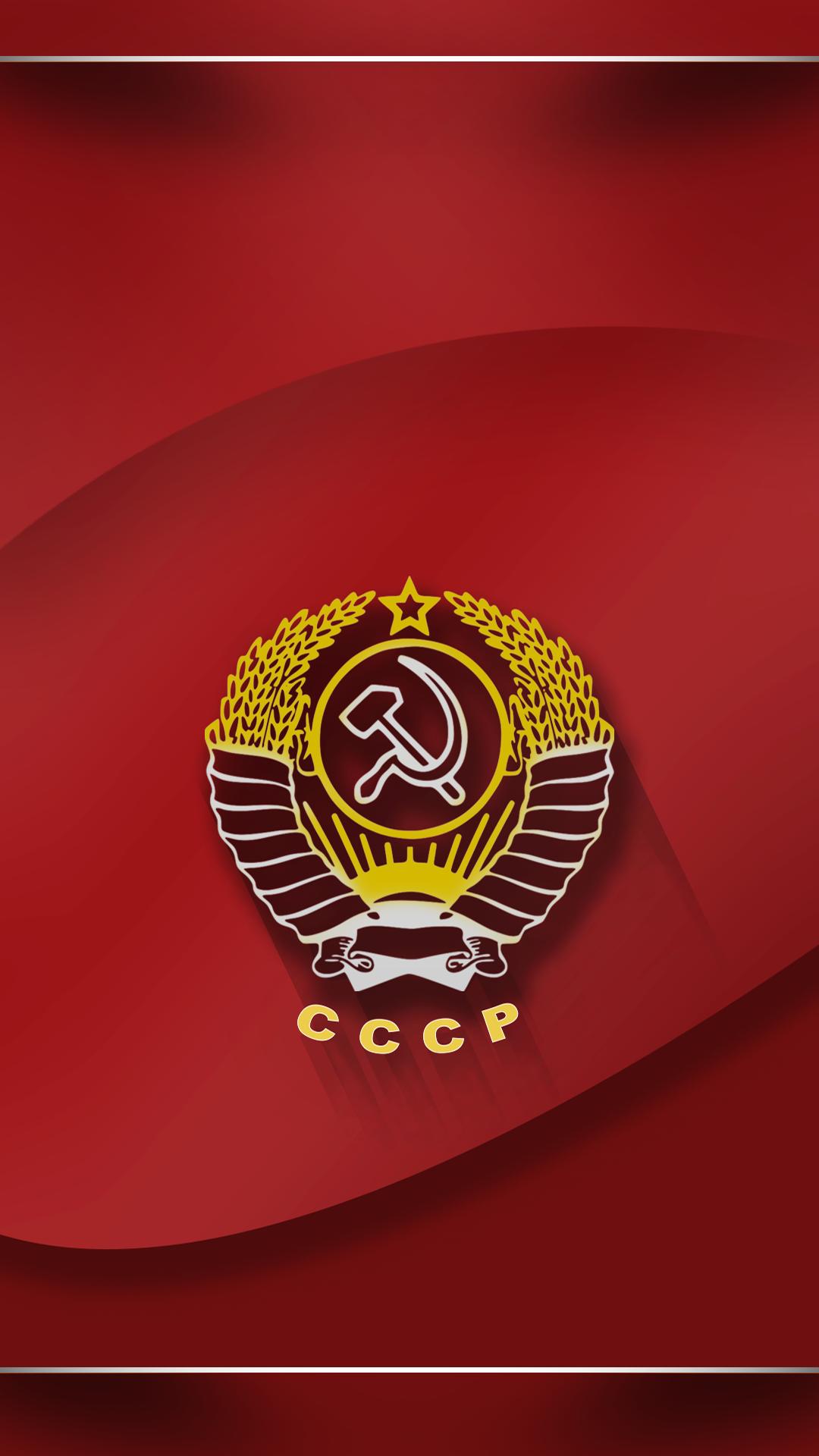 Незабываемый СССР | Старые плакаты, Винтажные плакаты