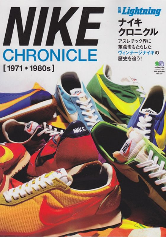 Vintage Shoes · Nike Chronicles 1971-1980s by Lightning Publishing No. 105  - Made in Japan -