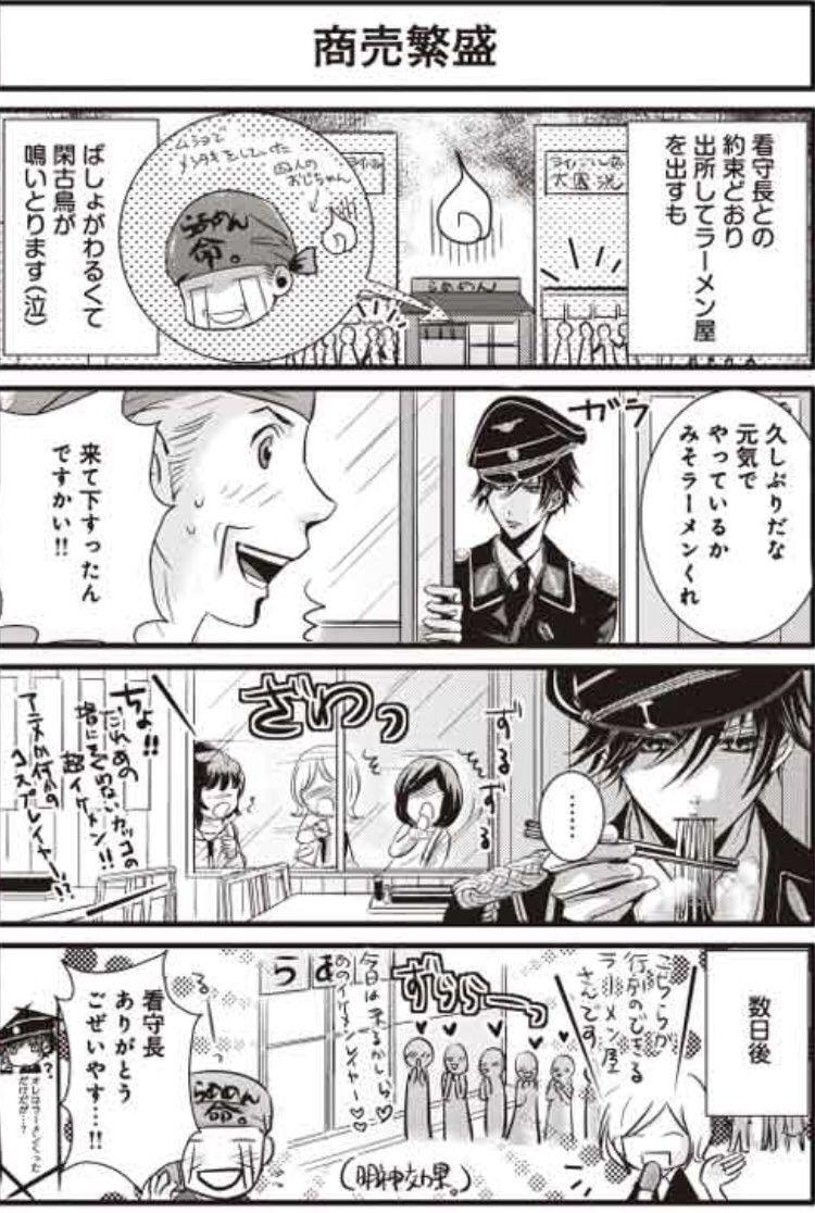 Ghim Tren Amai Choubatsu Watashi Wa Kanshu