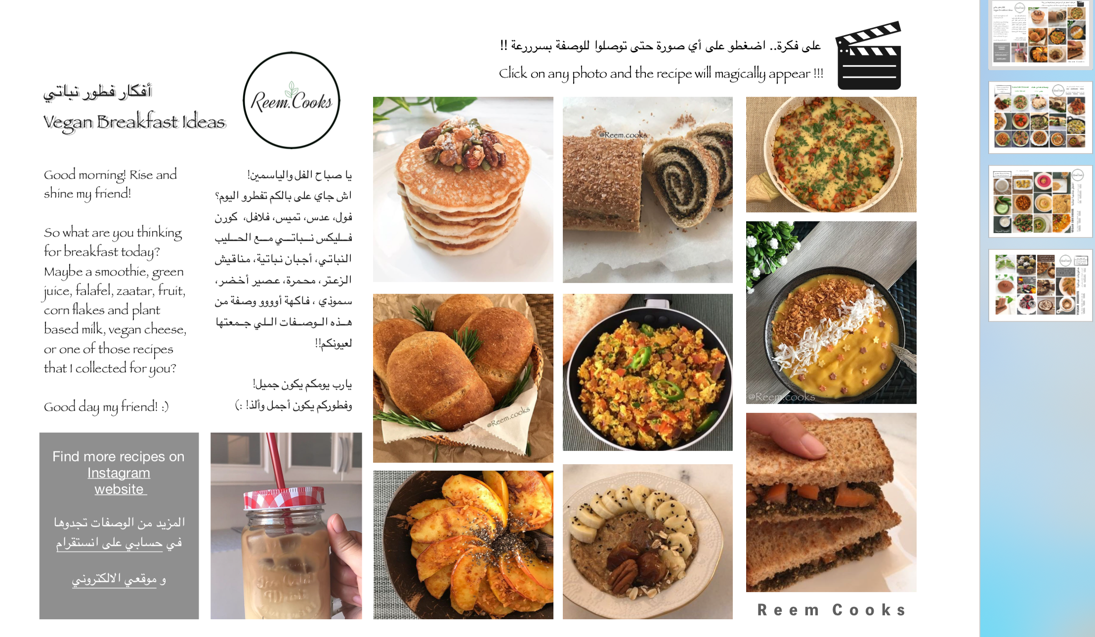 أفكار لوصفات نباتية يومية Ideas For Daily Vegan Recipes My Recipes Vegan Recipes Recipes