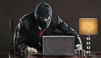 Шпионские программы на компьютере. Как обнаружить и ...