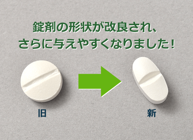 Pin By Koyuki On 動物 In 2021 Google Home Mini Mini Convenience Store Products
