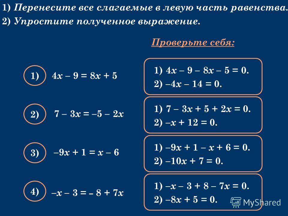 Олимпиадные задания по обществознанию 7-8 класс с ответами