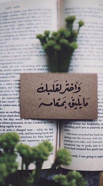 Pin By Lolo On Writing Love Smile Quotes One Word Quotes Islamic Love Quotes
