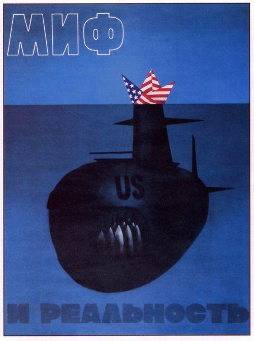 Soviet poster, 'Myth and reality'