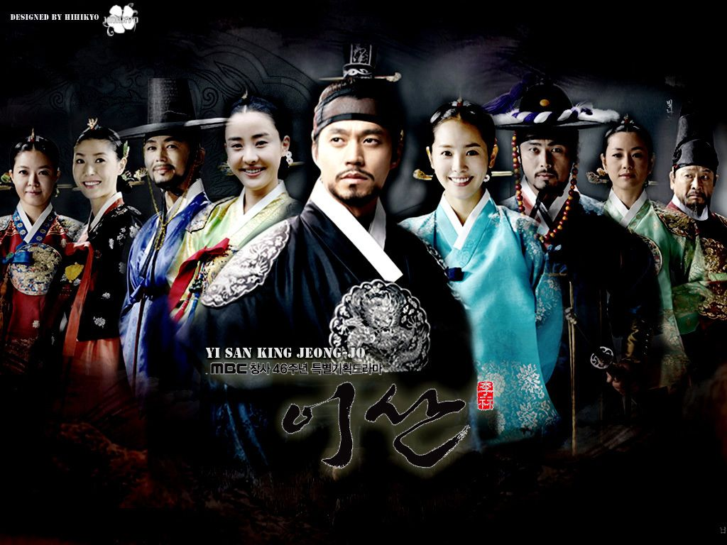 Yi San | King's, Colores
