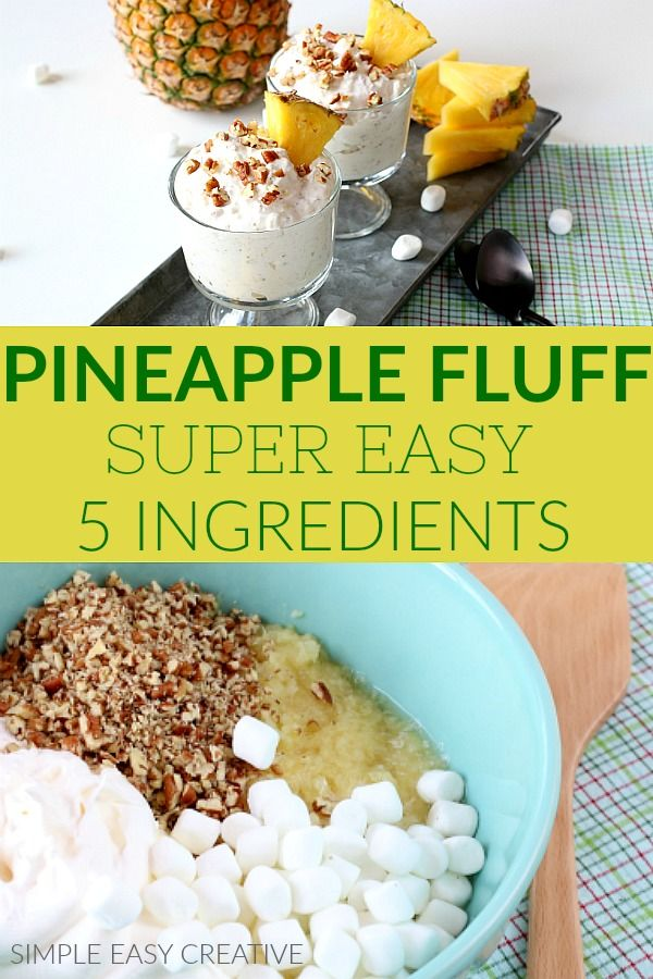 PINEAPPLE FLUFF :: This EASY 5 ingredient dish disappears quickly! Goes together in minutes, make-ahead and stores well!