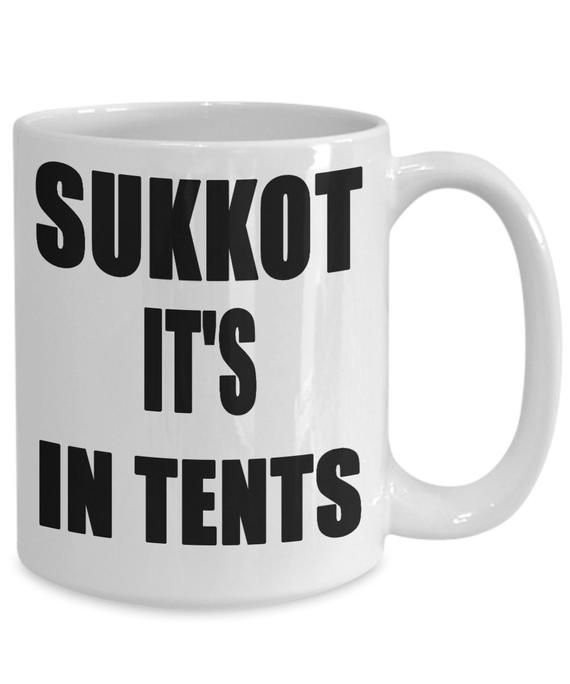 Yhwh|Sukkot it's in tents|jewish saying|rosh hashanah gift|happy rosh hashanah|hebrew roots|jehovah #roshhashanah