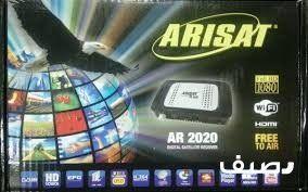 <div>رسيفر جديد نوع ARISAT للبيع<br><br>جوال: 0547666725</div><div><ul></ul></div>