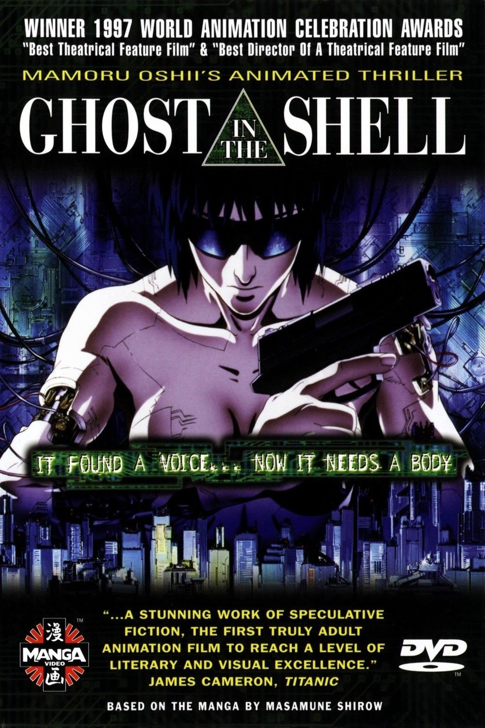 GHOST IN THE SHELL - 1995 - directed by Mamoru Oshii
