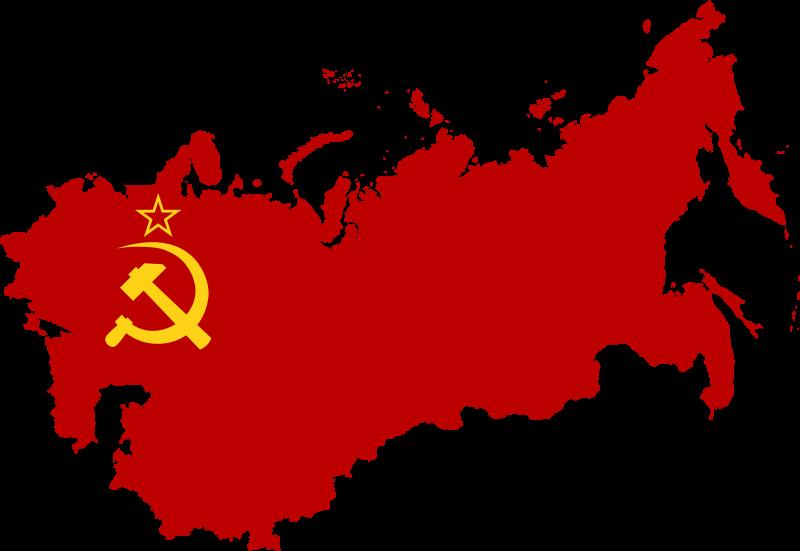 Soviet Union 1945 1955 Soviet Union Soviet Union Flag Ussr Flag