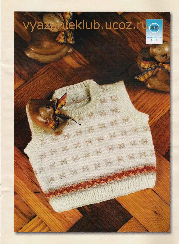 Выкройка вязаной жилетки для девочки до года