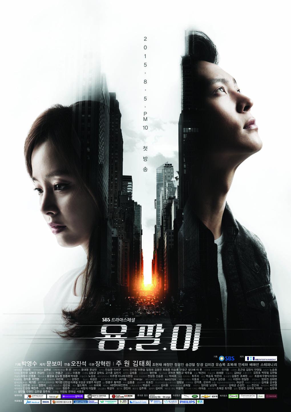 Subtitle Indonesia Film Korea Try To Remember Copacopacabana