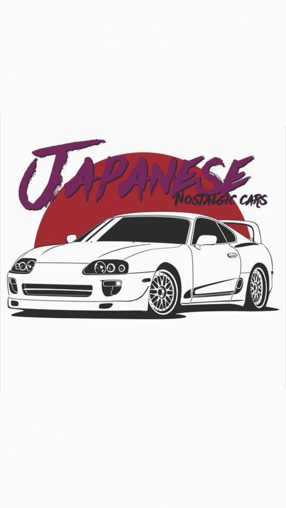 Supra Love Toyota Supra Mk4 Japan Cars Art Cars