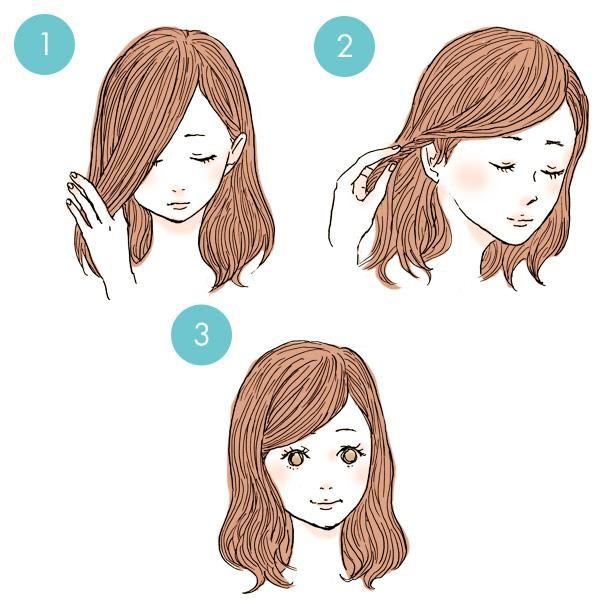 Masimaro 可愛いヘア 流し前髪 かわいい前髪