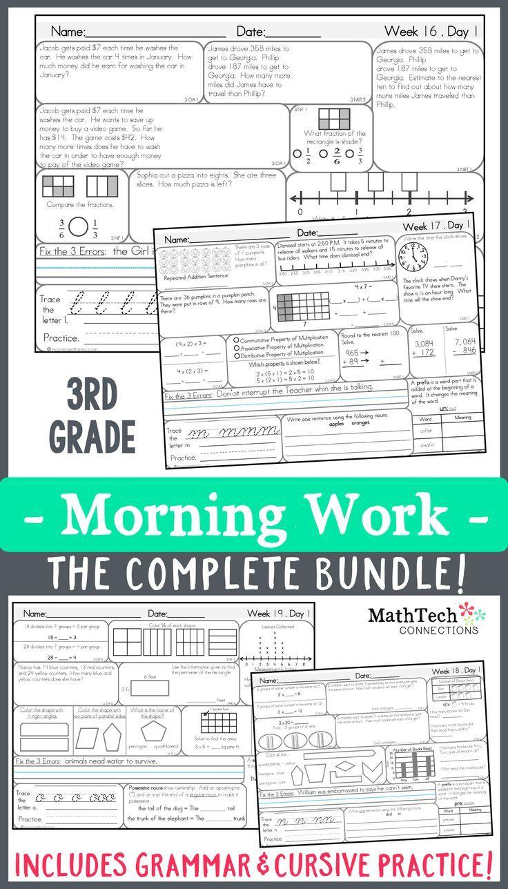 3rd Grade Morning Work, Homework, Spiral Review Math Bundle | 36 ...