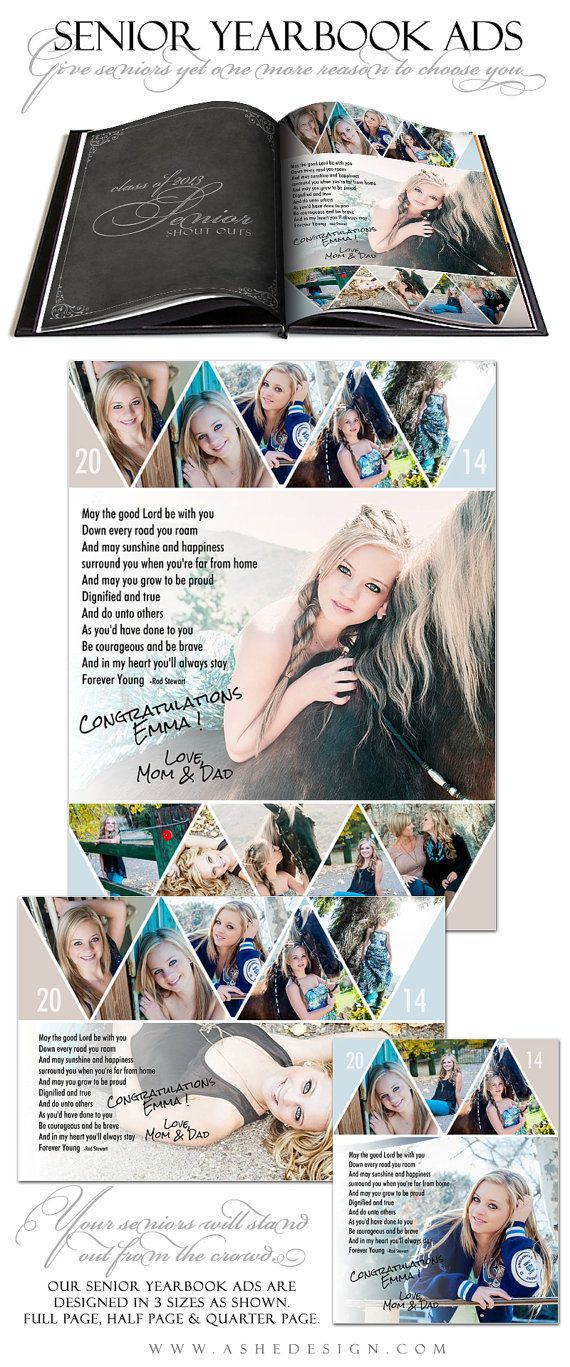 Senior Yearbook Ads Photoshop Templates - PENNANT - High School ...