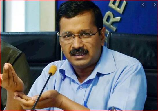 उपराज्यपाल ने केजरीवाल का फैसला पलटा, कहा दिल्ली में सबको