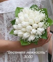 Http 7kwiatow Blogspot Rs 2016 05 Bukiety Slubne Z Konwalii Html Wedding Bouquets Wedding Wedding Decorations