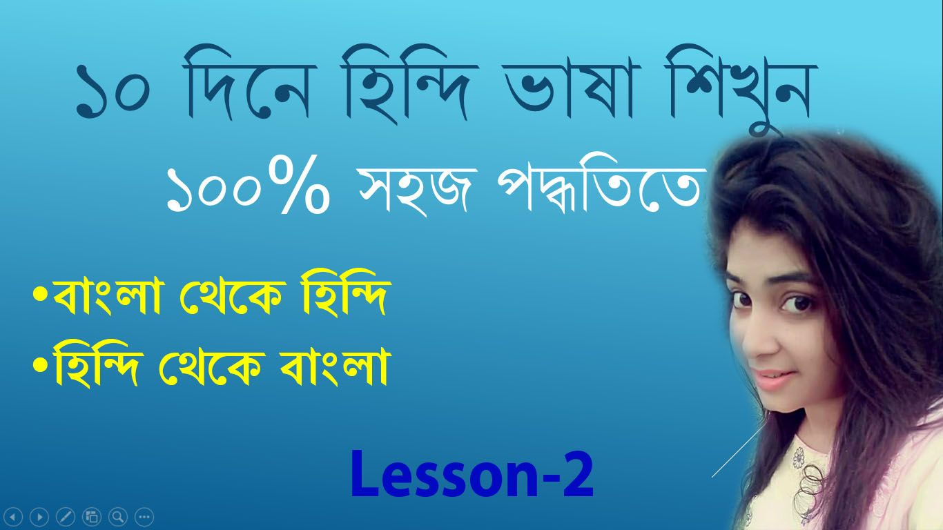 In this lesson you will learn some common sentences that