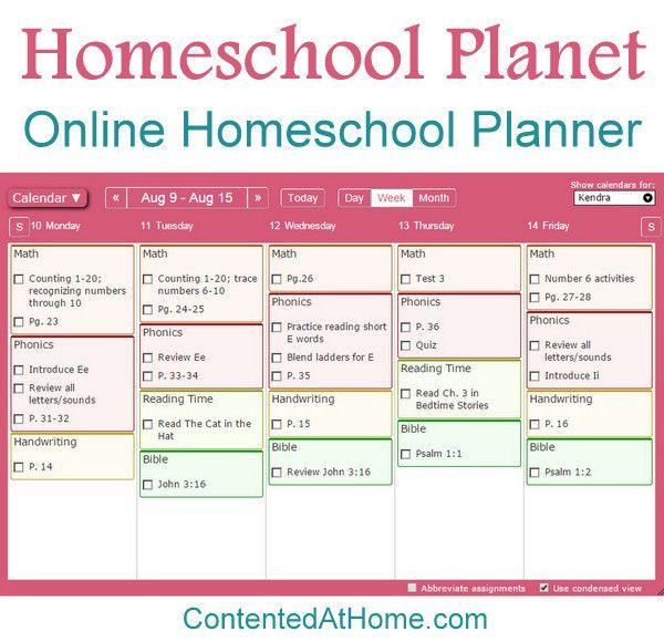 Homeschool Planet Online Homeschool Planner Lesson planet