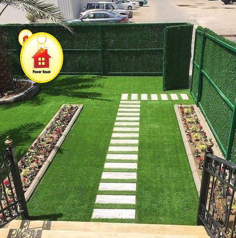 تصميم حدائق منزلية في المدينة 0564592052 باور هاوس شركة تنسيق حدائق بالمدينة المنورة Buying Furniture Sidewalk House