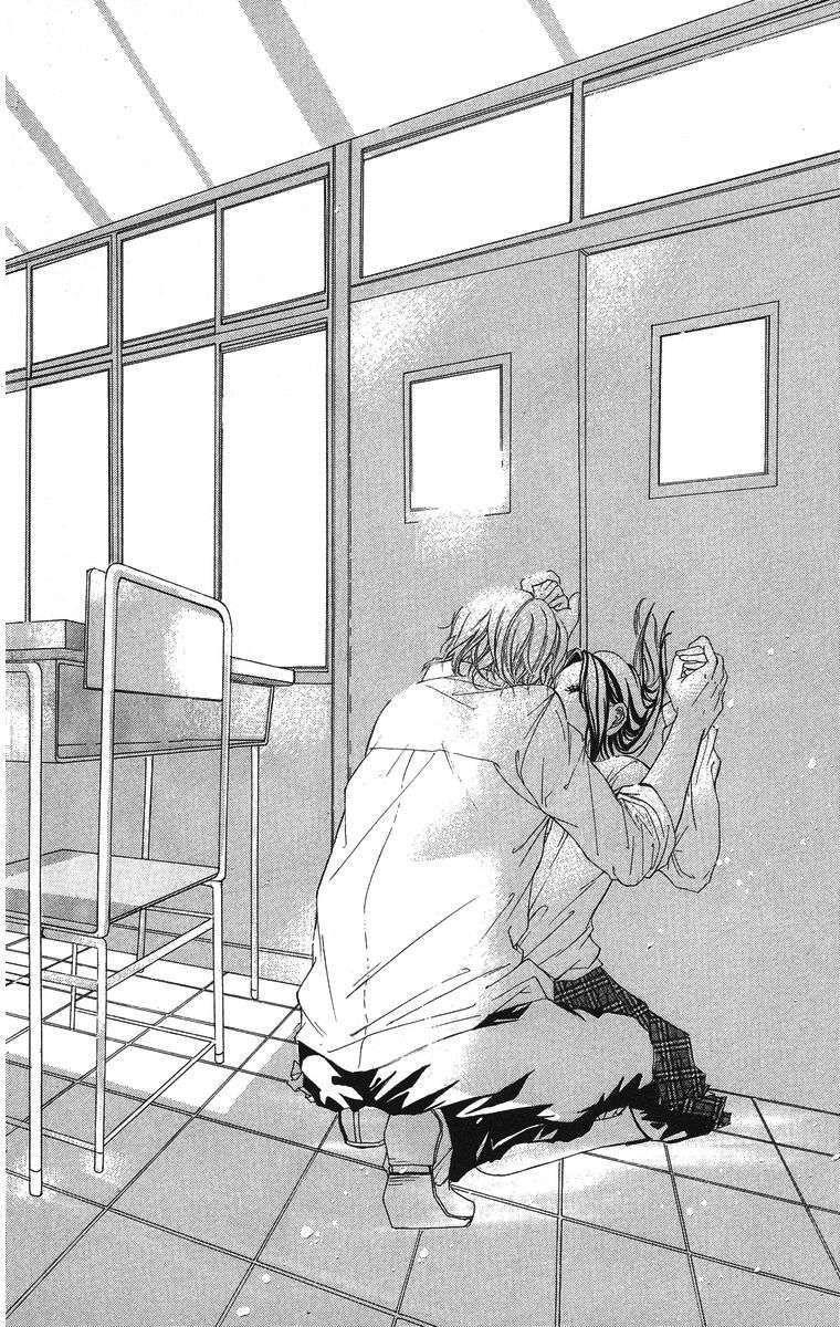 Manga Kimi ni Moete Ii desu ka-  Capítulo 2 Página 24