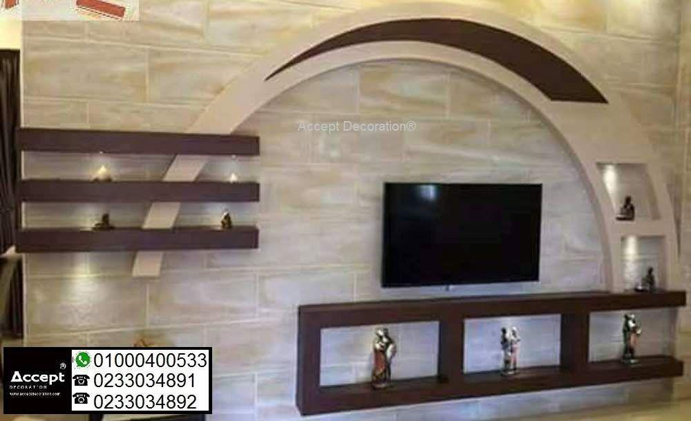 تشطيبات داخلية وديكور اعمال الكهرباء والاضاءة الدهانات وورق الحائط والبوسترات اسقف معلقة جبس بورد False Ceiling Design Wall Tv Unit Design Ceiling Design