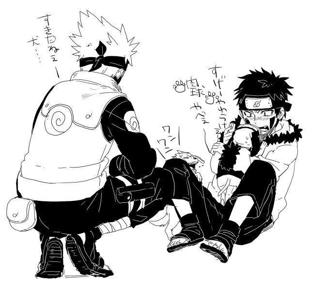 Kakashi : is that my dog ninja? Kiba : w-what! no! this is mine