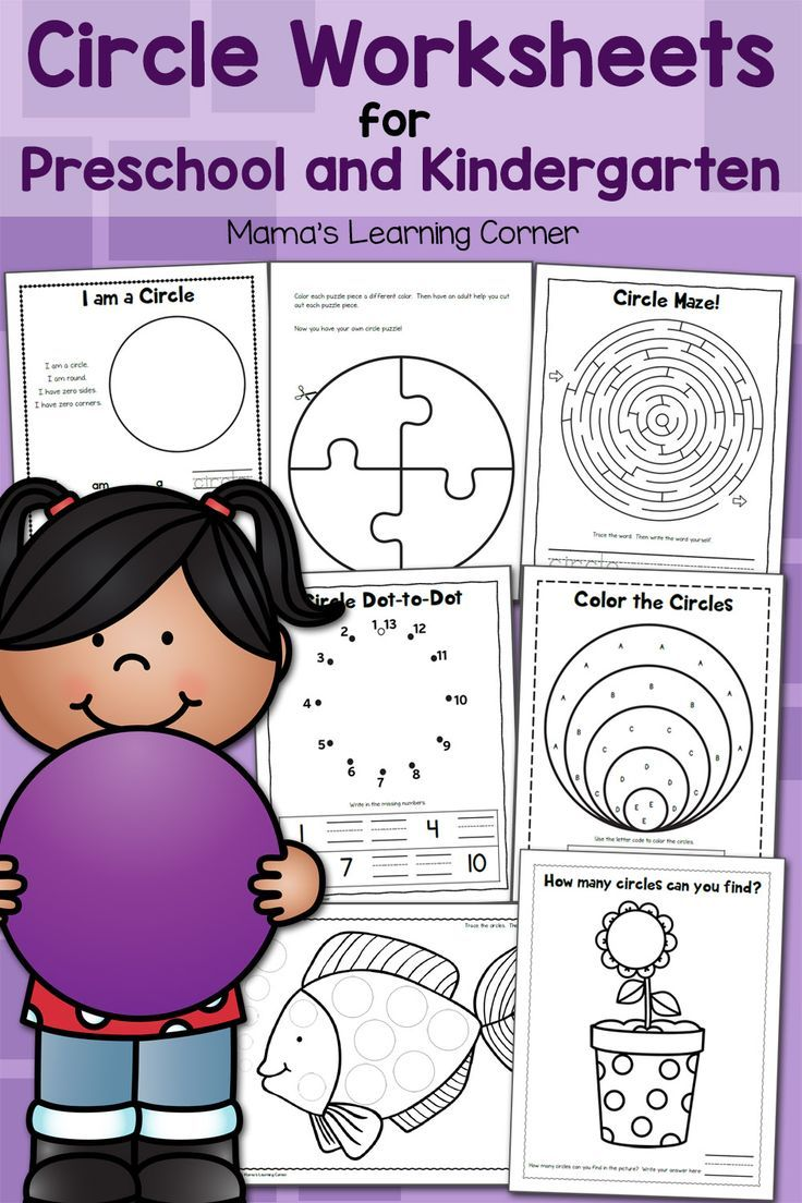 Circle Worksheets for Preschool and Kindergarten | Worksheets ...