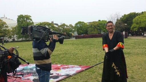 横浜旗士道合同練習♪   テレビ神奈川の収録日\(^^)/