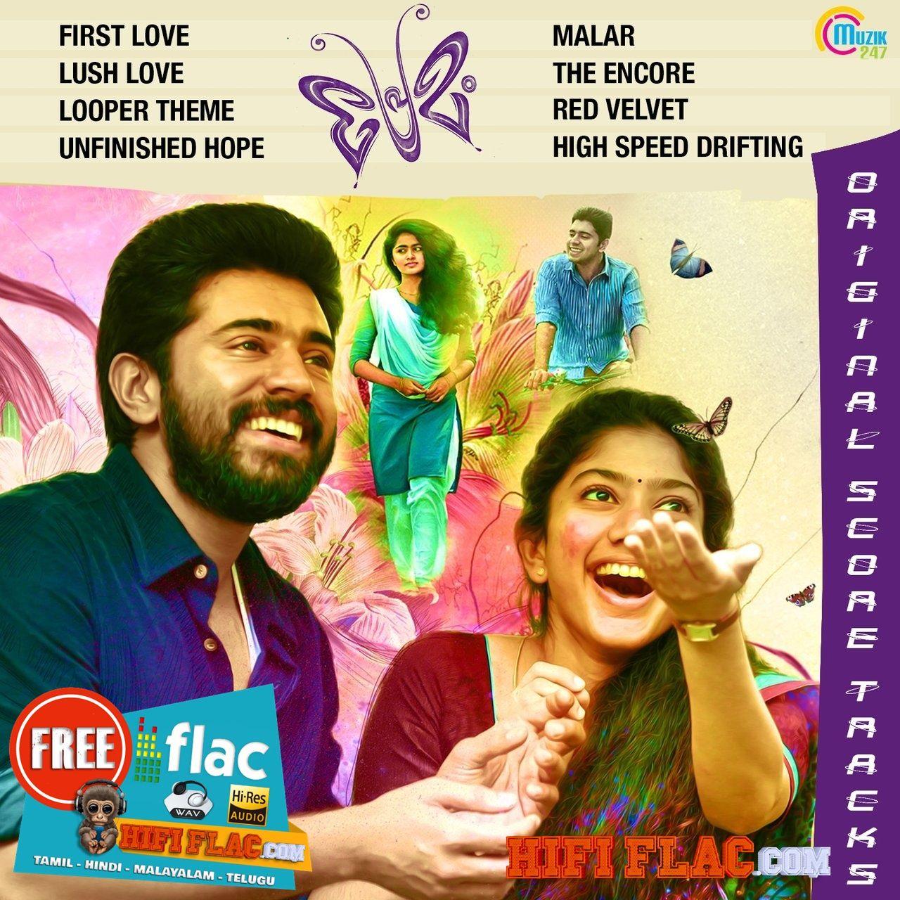 Premam (Original Song Background Score)[2015-Malayalam