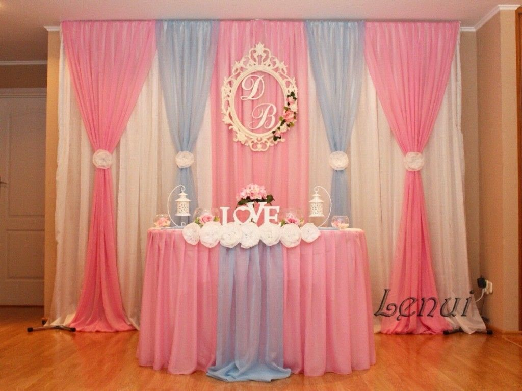 46 Odnoklassniki Backdrop Baby Shower Decorations Wedding