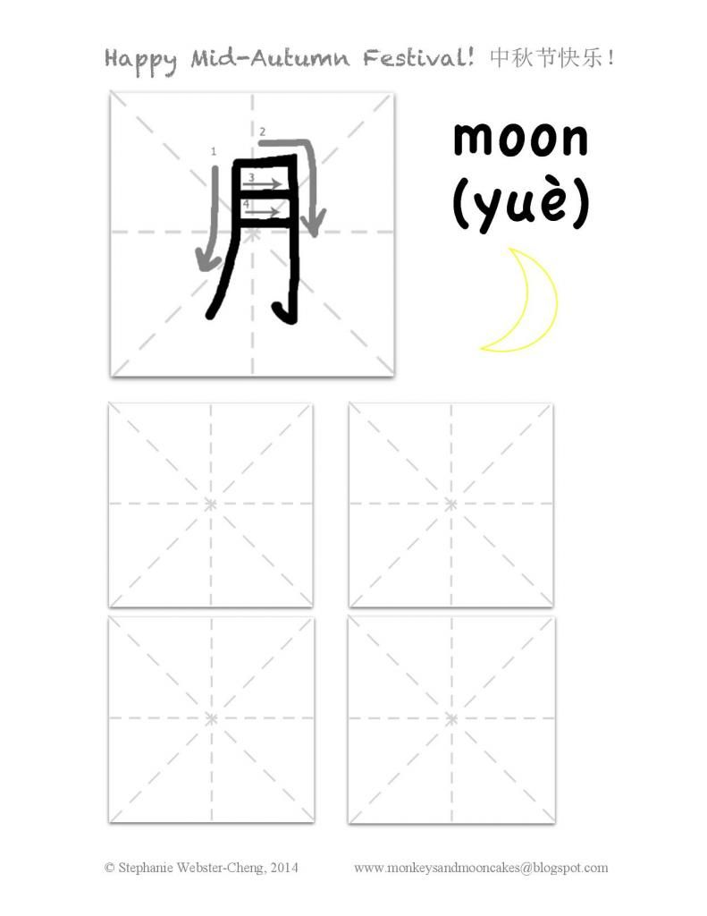 Mid autumn festival activity learn how to write the for Mid autumn moon festival coloring pages