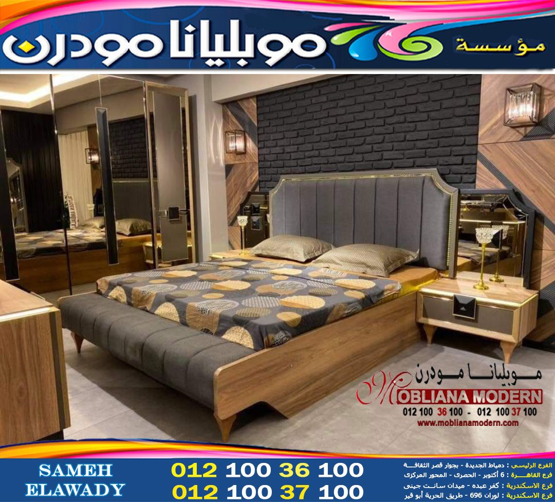 احدث كتالوج صور غرف نوم 2021 Bedroom Designs Bedroom Furniture Design Bed Design Modern Modern Bedroom Design