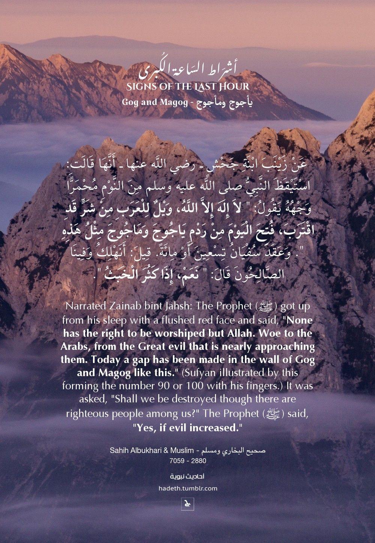 Pin By Ghada Moustafa On Islamic In 2020 Natural Landmarks Worship Landmarks