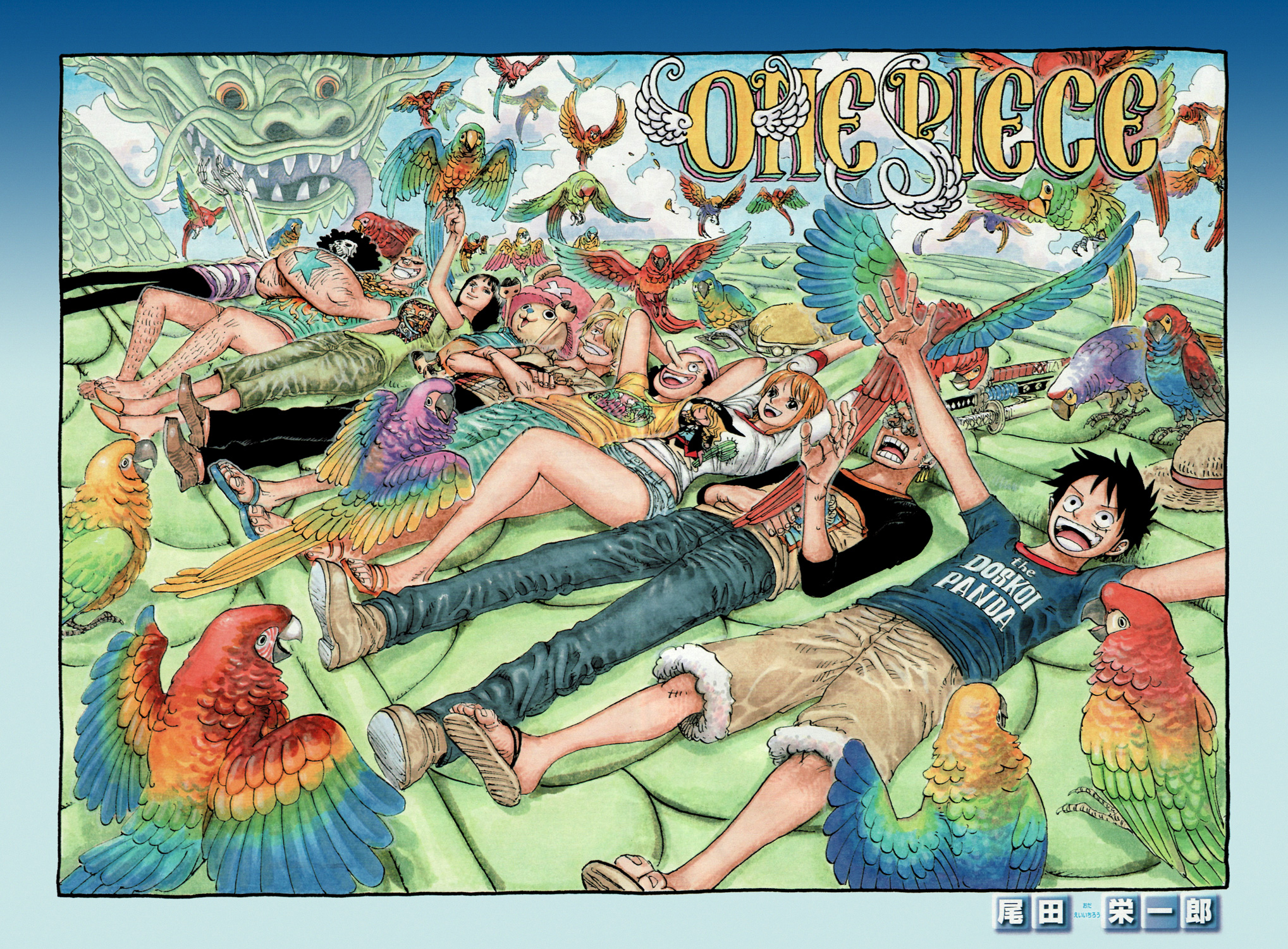one piece color spreads hq - Google Search | One piece manga, One piece luffy, One piece chapter
