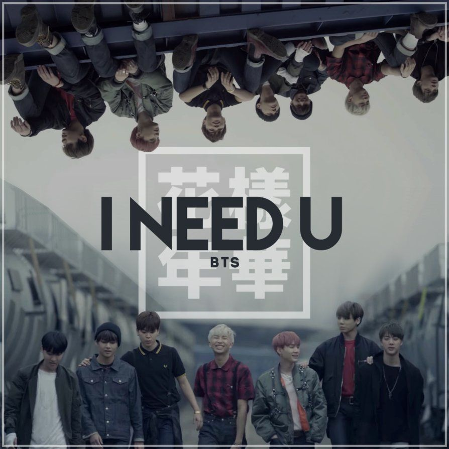 Bts I Need U By Tsukinofleur Bts I Need U Bts Book Album Bts