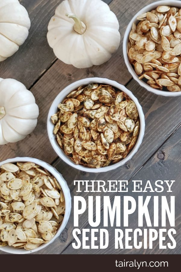 The best and 3 easiest pumpkin seed recipes, including a few baking hacks that will change the way you cook your seeds via Tairalyn.com #pumpkinseedsrecipebaked