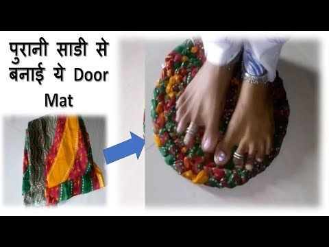 7988190c7 make rugs from waste old Saree