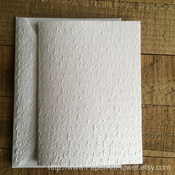 Wedding Reading Love Is Patient: 1 Corinthians 13:4 White Embossed Note Cards, Stationery