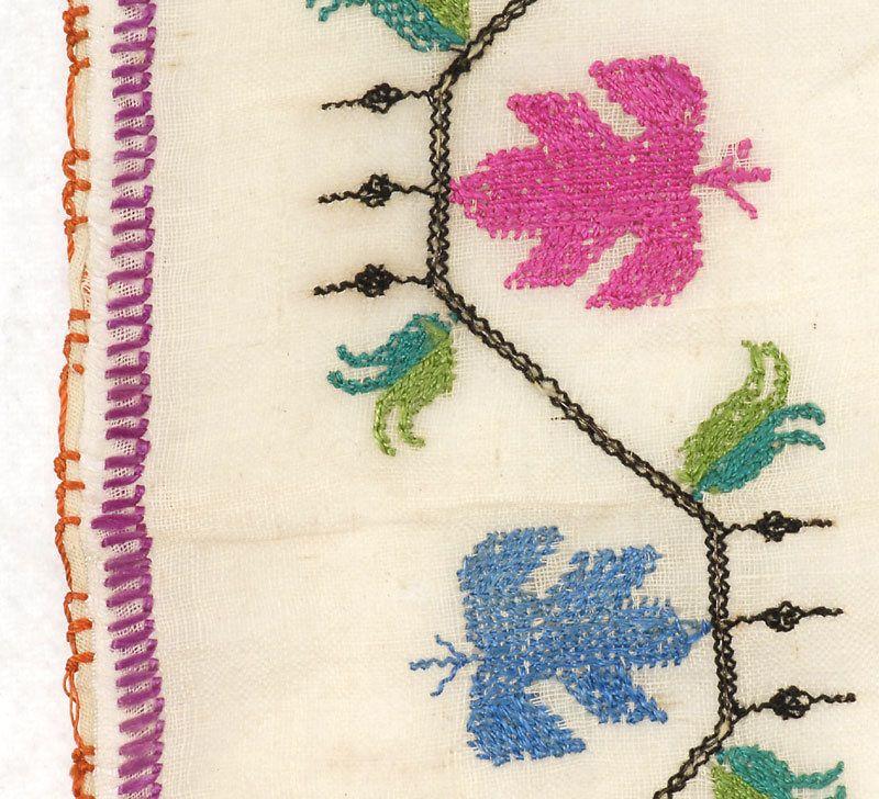 Lot of three Ottoman Empire Embroidered Covers. | El Nakışları en ...