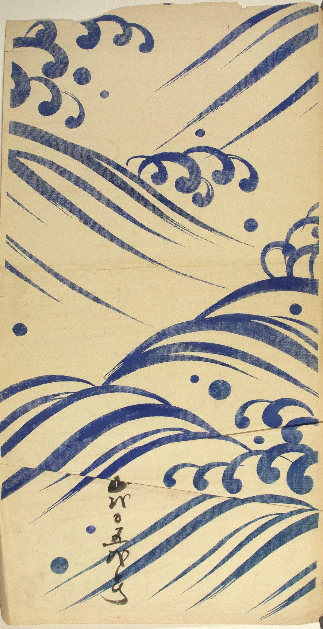 Japanese Textile Design #textiledesign