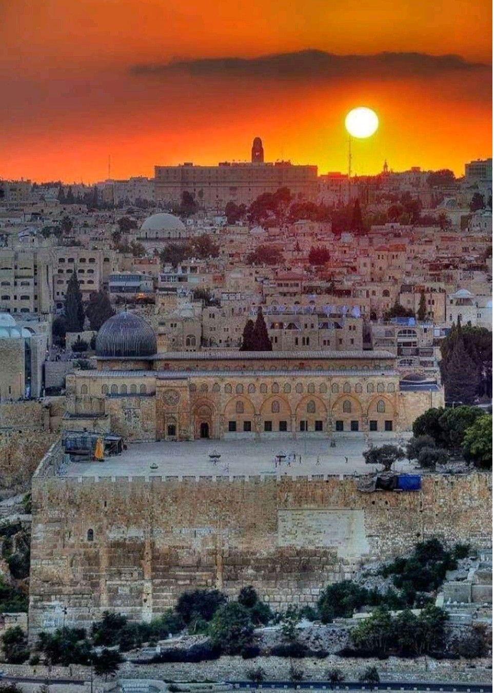 La Plus Vieille Ville Du Monde : vieille, ville, monde, Qasmieh, Al-Quds, Jerusalem, Palestine, Israel,, Israel, Travel,, Places, Visit