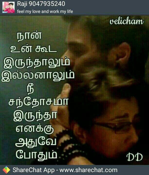 Pin By Arun Kumar On Arunak T Love Quotes Love Failure